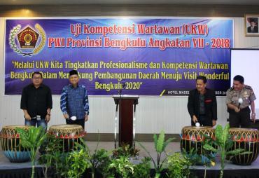 Pemprov Bengkulu Dorong Profesionalisme dan Kompetensi…