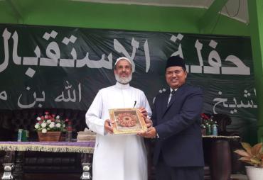 Yayasan Nurul Huda Bengkulu Dikunjungi Mantan Menteri…