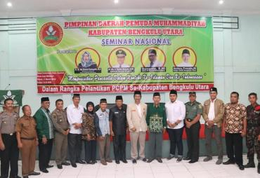 Staf Khusus Presiden Jadi Narasumber Seminar Pemuda…