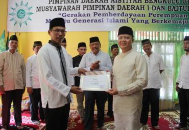 Safari Ramadhan, Gubernur Rohidin Berikan Satu Unit Motor…