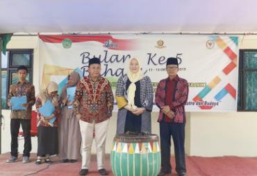 Pusbakik IAIN Bengkulu Gelar Lomba Peringatan Bulan Bahasa